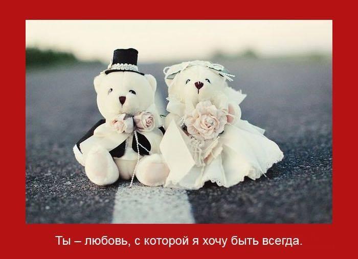 pozdravleniya-na-14-fevralya-zhene-5