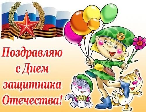 Поздравления с днем рождения племяннику в армии