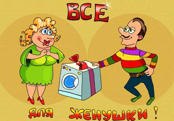 pozdravleniya-zhene-s-8-marta-v-stixax-2