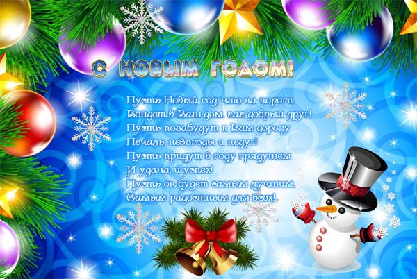 Новый год в Белоруссии 2019. Ранее бронирование, отели с программой