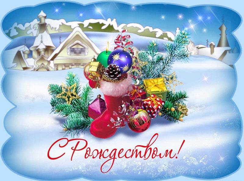 http://chudodej.ru/wp-content/uploads/2016/12/pozdravleniya-na-rozhdestvo-v-proze-1.jpg