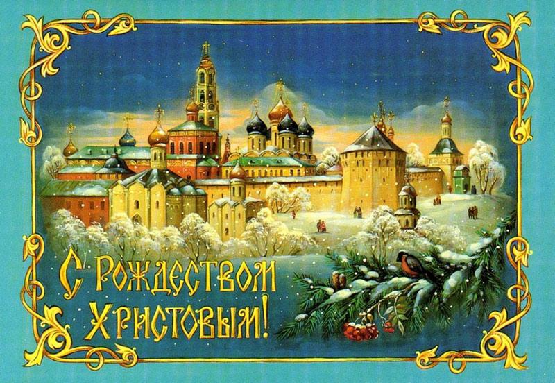 pozdravleniya-na-rozhdestvo-v-proze-3