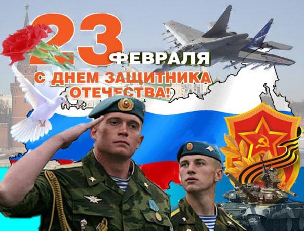 pozdravleniya-s-23-fevralya-dlya-vdv