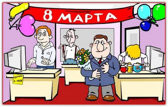 tosty-na-8-marta-dlya-zhenshhin-kolleg-na-korporativ-v-stixax