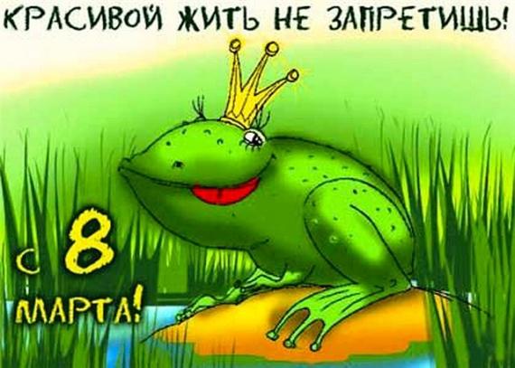 statusy-na-8-marta-dlya-socsetej-prikolnye-smeshnye-korotkie-1
