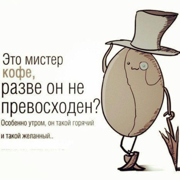 statusy-pro-utro-dlya-socsetej-utrennie-citaty-i-pozhelaniya-6