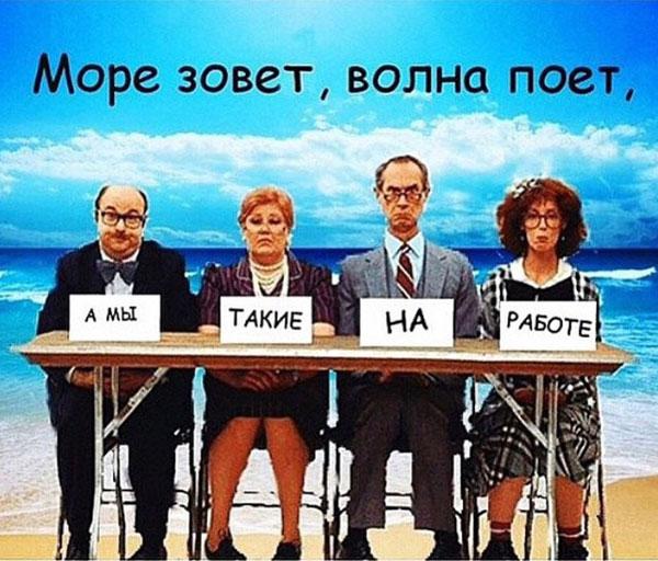 statusy-pro-utro-dlya-socsetej-utrennie-citaty-i-pozhelaniya-9
