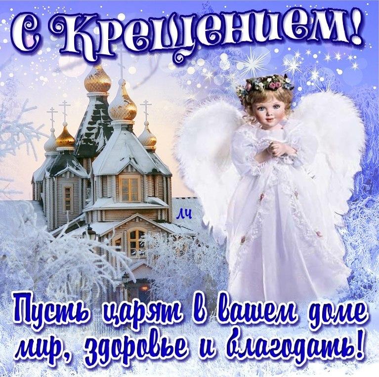 kreshhenskie-chetverostishya-pozdravitelnye-v-sms-2