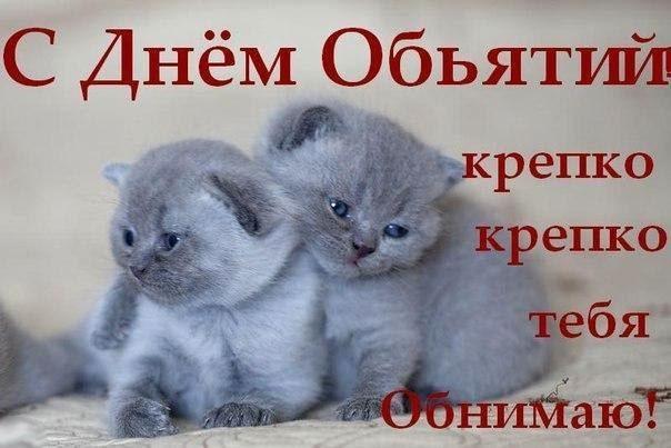 stixi-na-den-obyatij-21-yanvarya-pozdravitelnye-otkrytki-i-kartinki-11