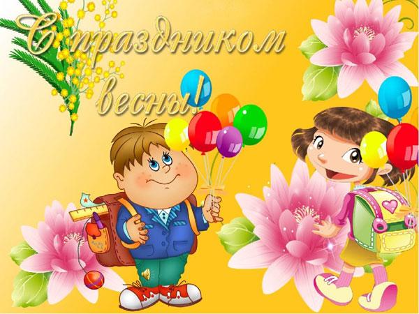 pozdravleniya-s-8-marta-odnoklassnice-1