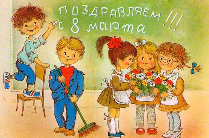 pozdravleniya-s-8-marta-odnoklassnice-3