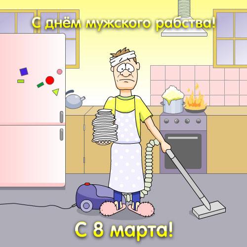 prikolnye-stixi-s-9-marta-dlya-devushek-i-zhenshhin-s-kartinkami-1