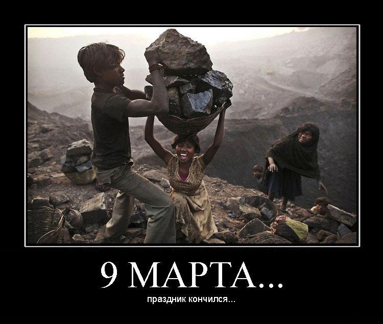 prikolnye-stixi-s-9-marta-dlya-devushek-i-zhenshhin-s-kartinkami-3