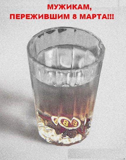 stixi-s-9-marta-pozdravleniya-dlya-muzhchin-i-zhenshhin-3