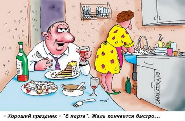 stixi-s-9-marta-pozdravleniya-dlya-muzhchin-i-zhenshhin-6