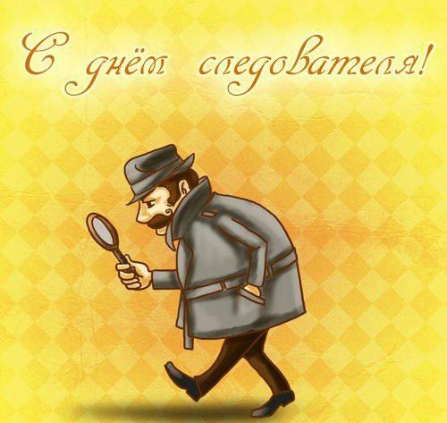 pozdravleniya-sotrudnikam-organov-sledstviya-rf-v-ix-den-25-iyulya