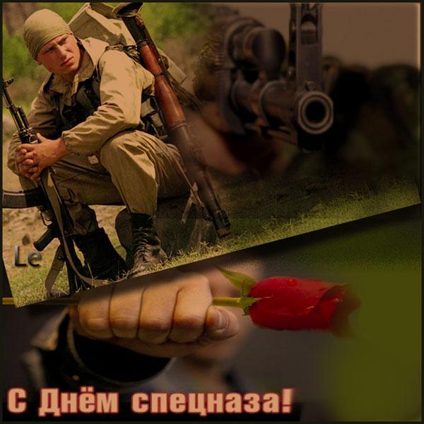 pozdravleniya-s-dnem-specnaza-vv-mvd-rf