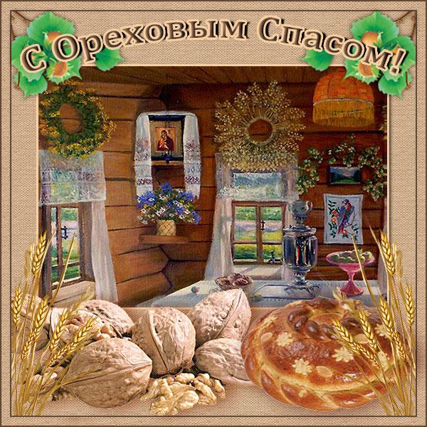 pozdravleniya-s-orexovym-i-xlebnym-spasom-v-proze