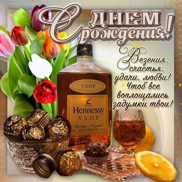 prikolnye-i-veselye-pozdravleniya-na-den-rozhdeniya-muzhchine-v-stixax