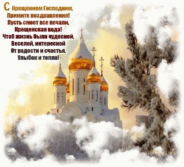 pozdravleniya-s-kreshheniem-podruge-stixi-sms-prikolnye-2