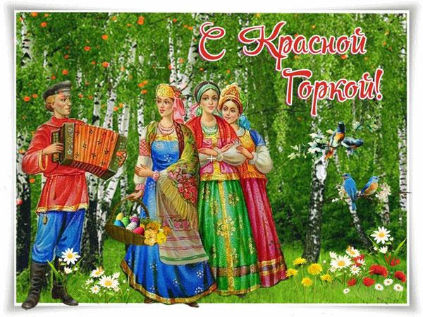 krasnaya-gorka-chto-za-prazdnik-tradicii-primety-obychai-1