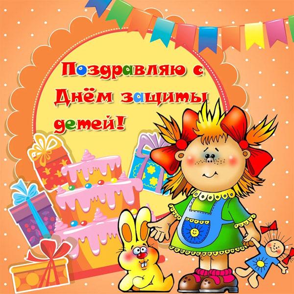 pozdravleniya-s-dnem-zashhity-detej-v-stixax-1