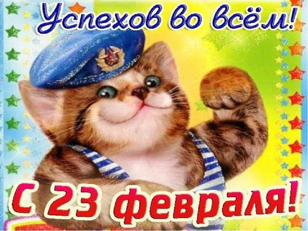 pozdravleniya-na-23-fevralya-drugu-3