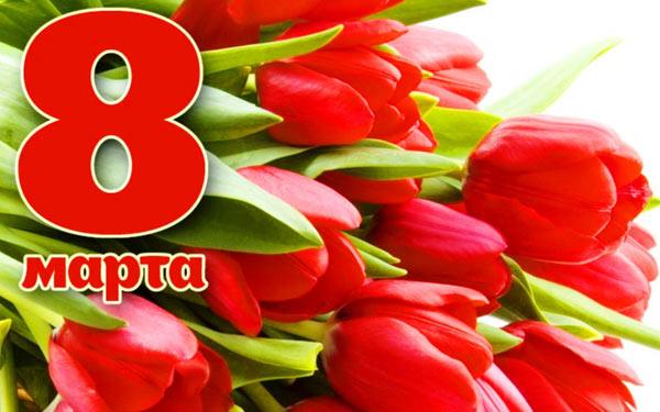 pozdravleniya-s-8-marta-svekrovi