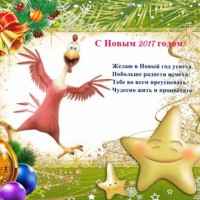открытки и картинки поздравительные